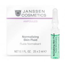 Ampolas - Normalizing Skin Complex